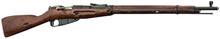 Photo Carabine Tar Mosin Nagant 1891-1930 Standard 7.62 x 54 Russian